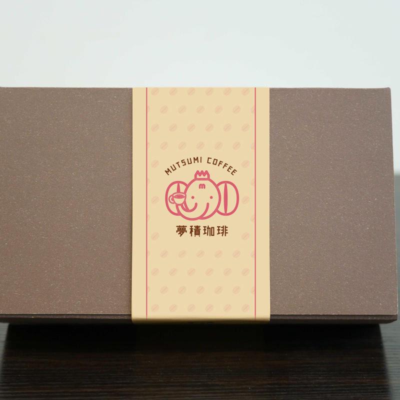 珈琲 1000円ドリップパック(10パック入)