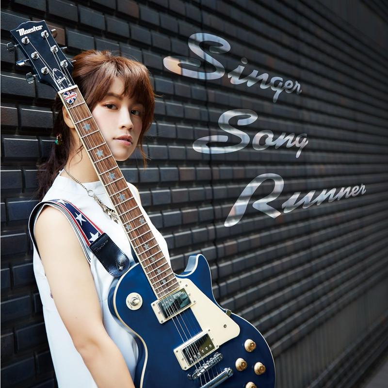 Singer Song Runner