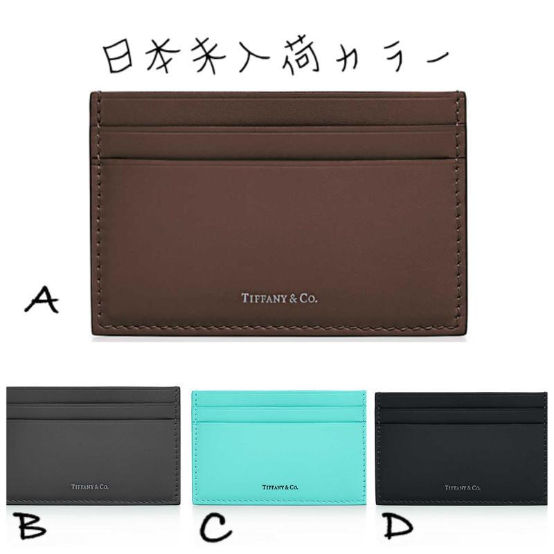 銀座本店・オンラインストアのみの限定商品 Card Case