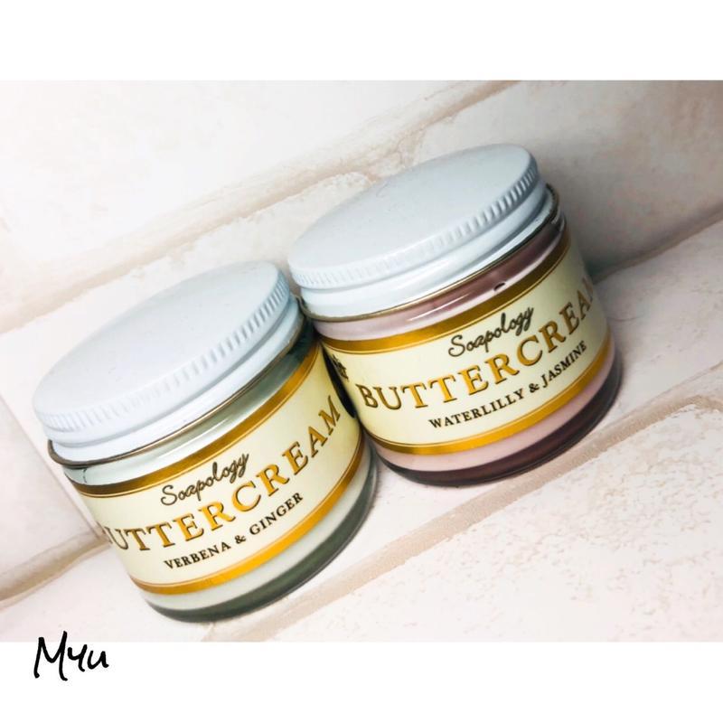 即納🇺🇸Sopology Butter Cream