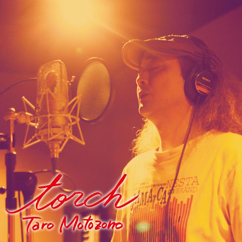 torch/本園太郎