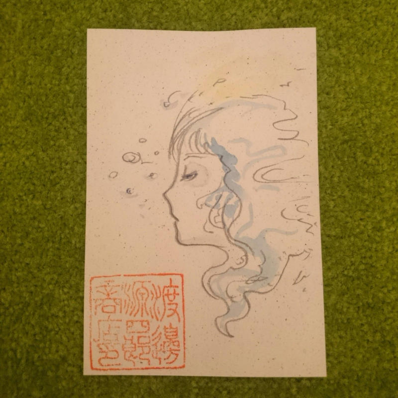 山下昇平となべげんのアートお化け屋敷 山下昇平ポストカードNo.1