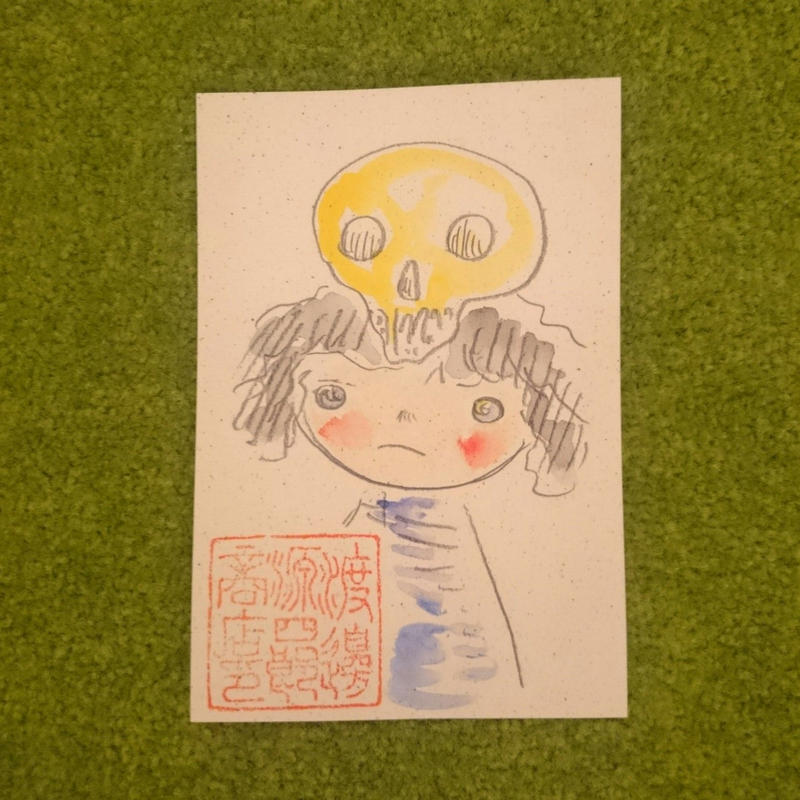 山下昇平となべげんのアートお化け屋敷 山下昇平ポストカードNo. 3