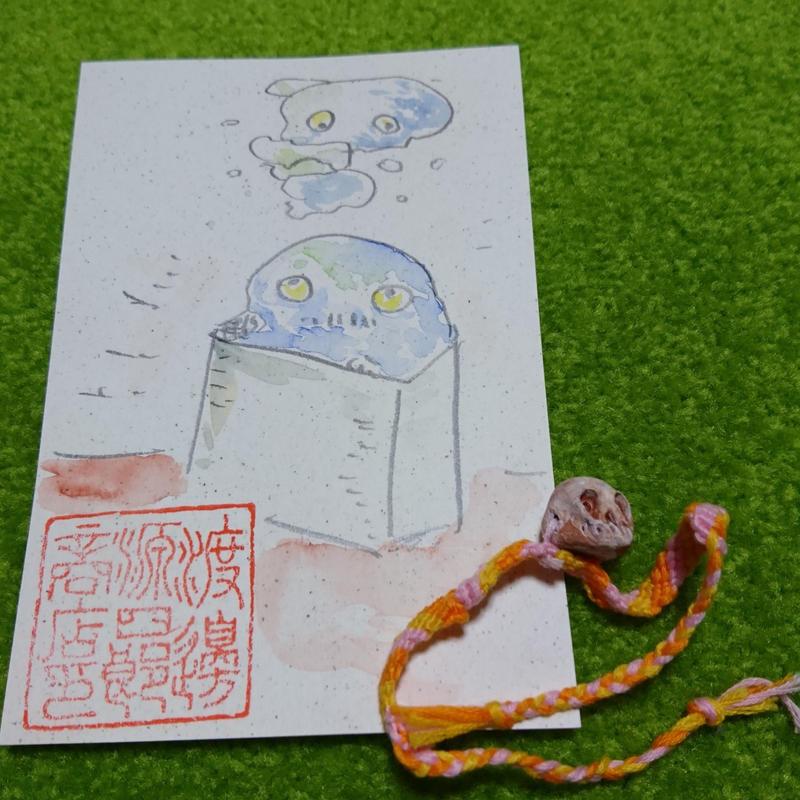 山下昇平となべげんのアートお化け屋敷 「お化けブレスレット(ストラップ)+山下昇平ポストカード」セットNo.2