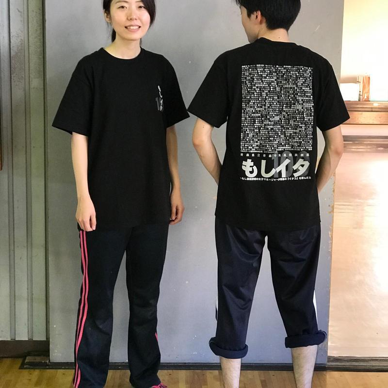 もしイタ100記念Tシャツ XLサイズ