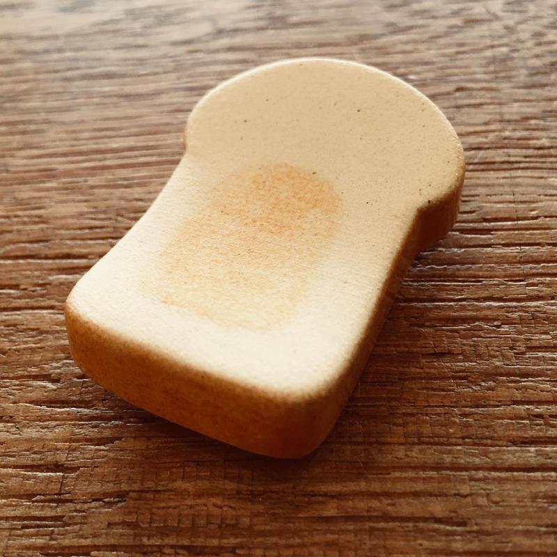 カトラリーレスト 箸置き  トースト