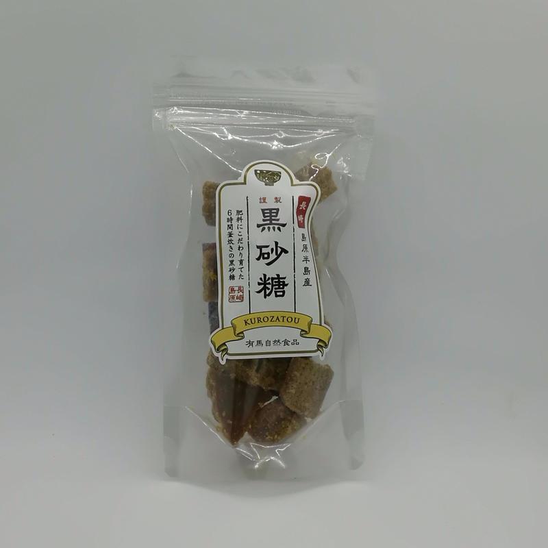 黒砂糖(100g)