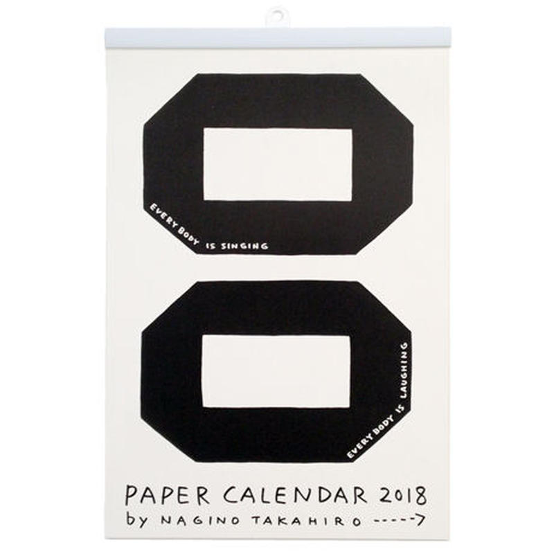 2018 PAPER CALENDAR