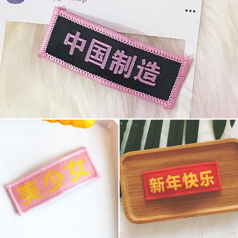 中国語ヘアピン