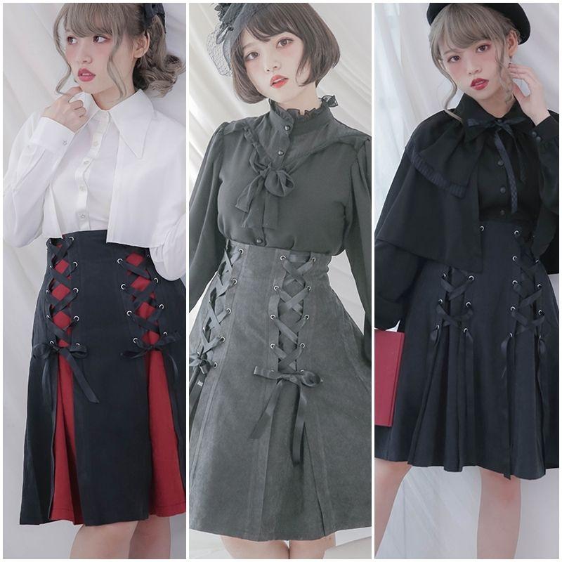 W編み上げスカート【3種】