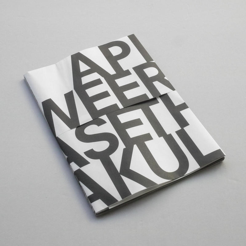 Apichatpong Weerasethakul (Eye Amsterdam)