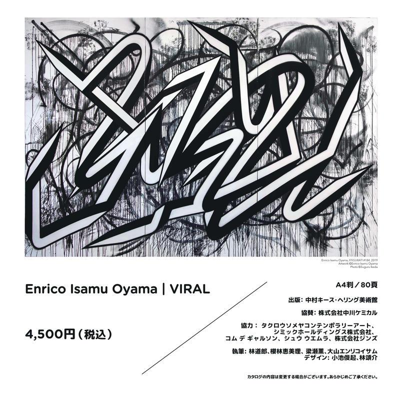 【予約特典あり】Enrico Isamu Oyama | VIRAL