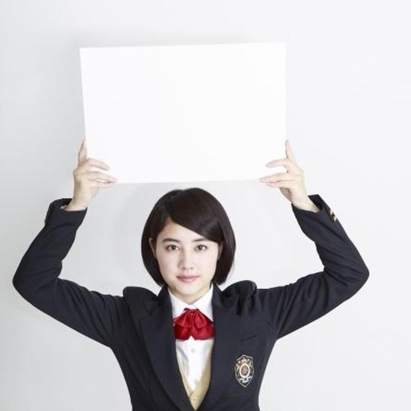 高校生講師募集!!!