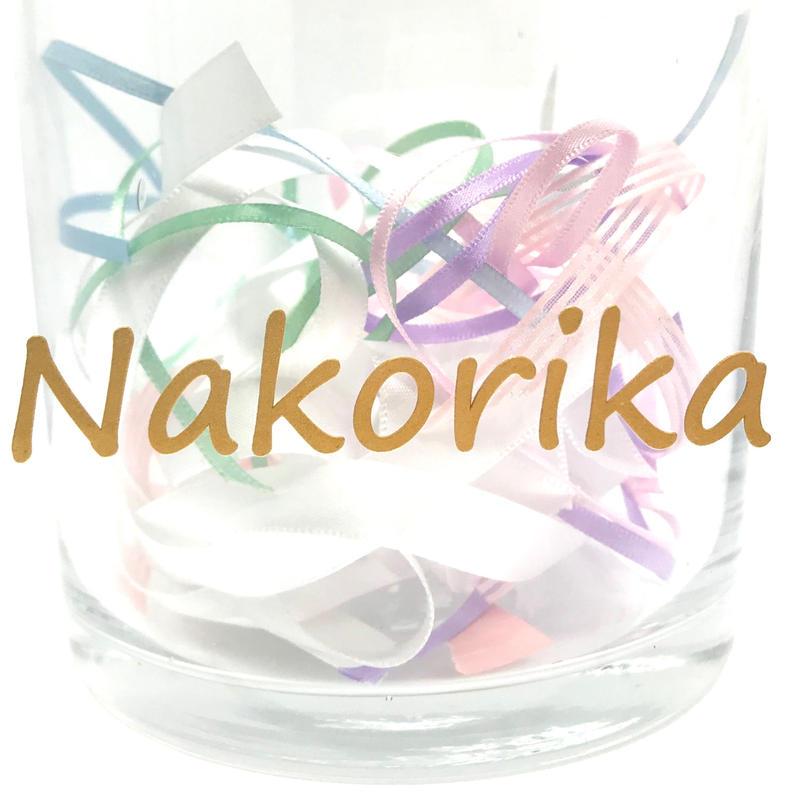 【宅急便ご希望のお客様へ】北海道・沖縄