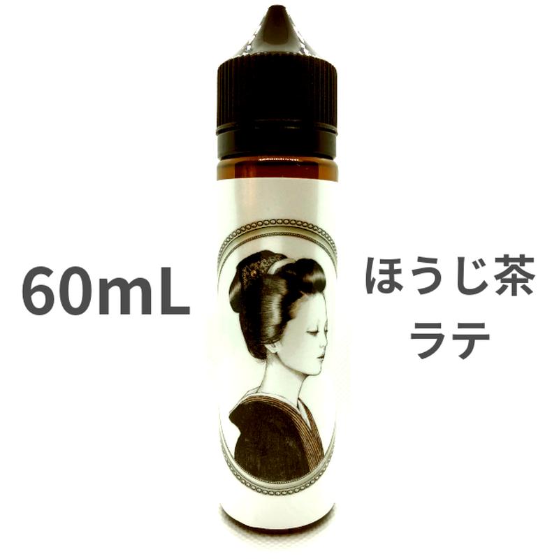 60mL ほうじ茶ラテ  VAPEリキッド