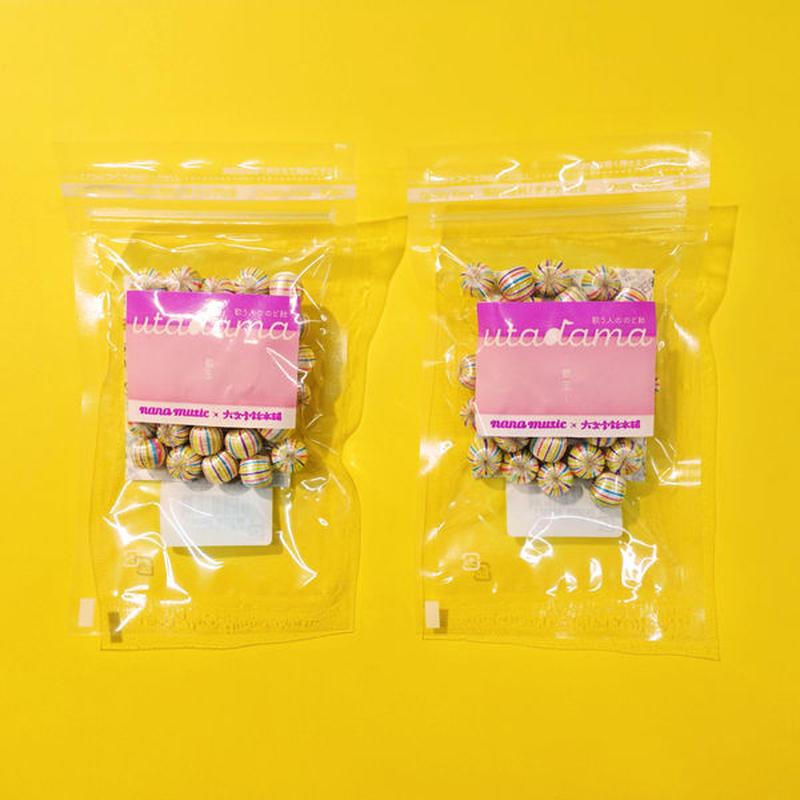 【令和キャンペーン】歌う人のnanaオリジナルのど飴 utadama -歌玉- 2袋セット