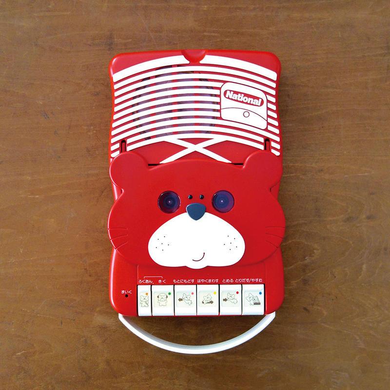 音のくまさん(ポータブル カセットレコーダー)