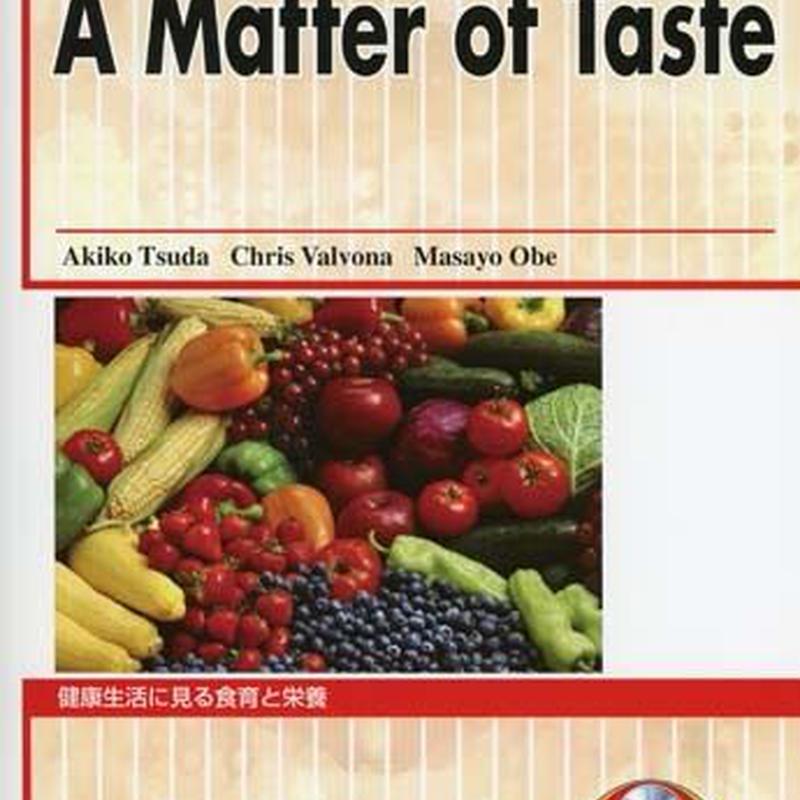 A Matter of Taste    健康生活にみる食育と栄養附属音声データ