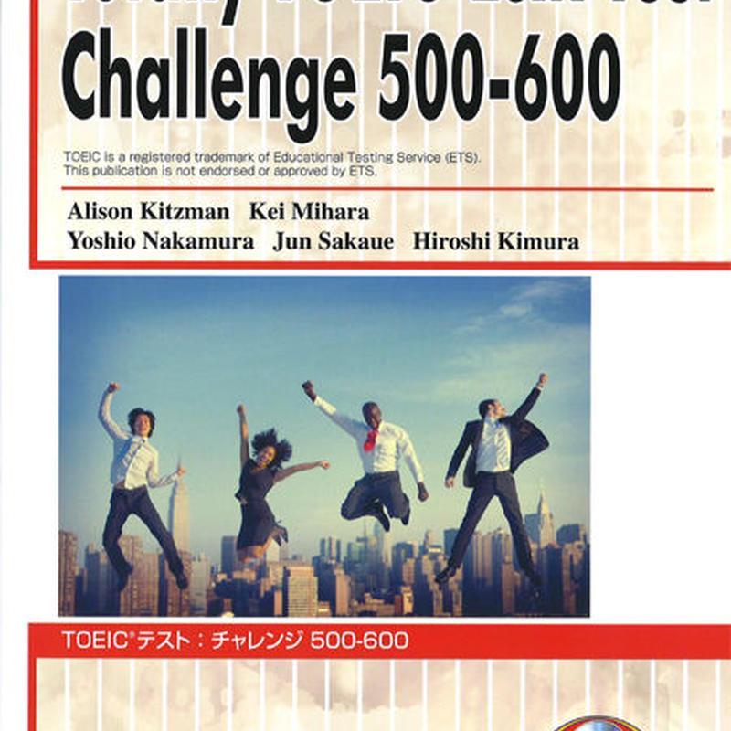 Totally TOEIC L&R Test Challenge 500-600附属音声データ