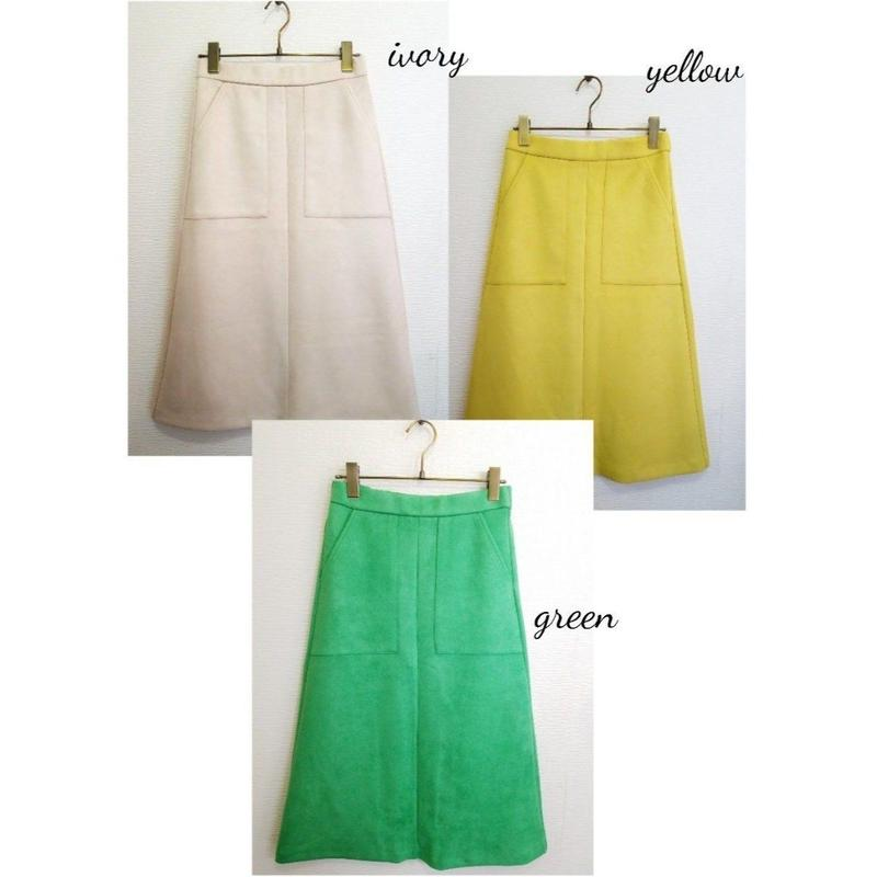 スエードポンチ台形スカート アイボリー 黄色 グリーン