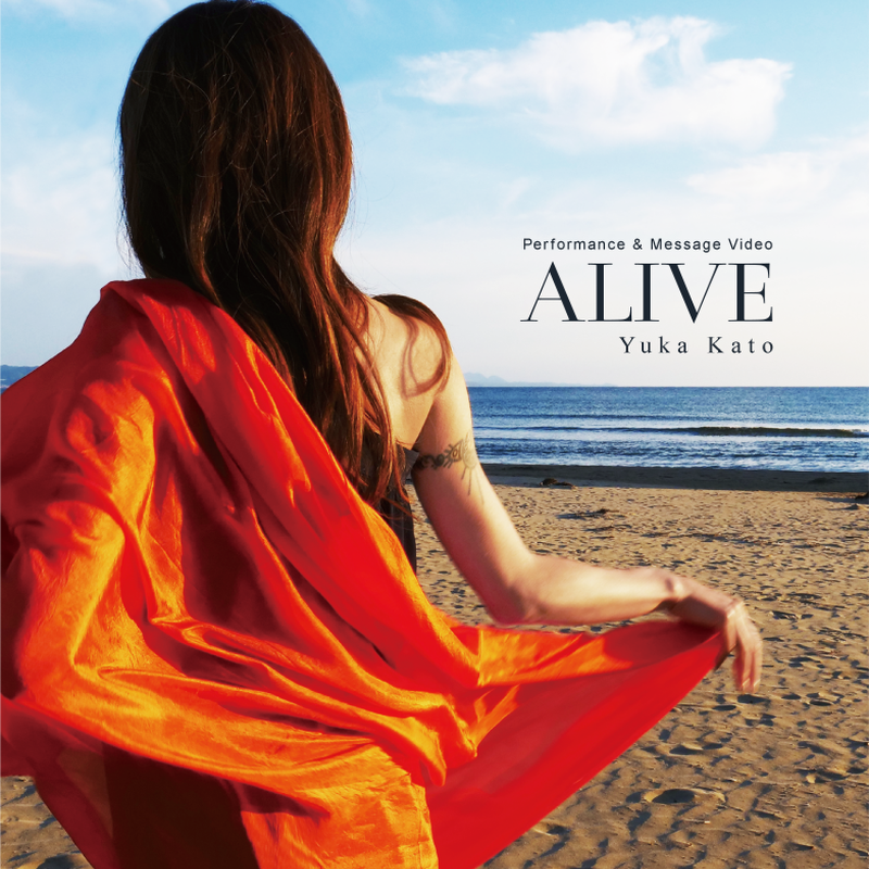【DVD】ALIVE-Yuka Kato Performance & Message Video-