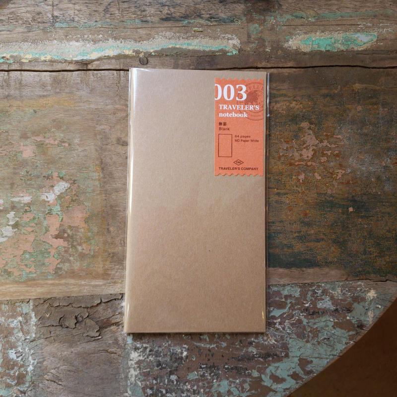 【TRAVELER'S notebook】リフィル 無罫