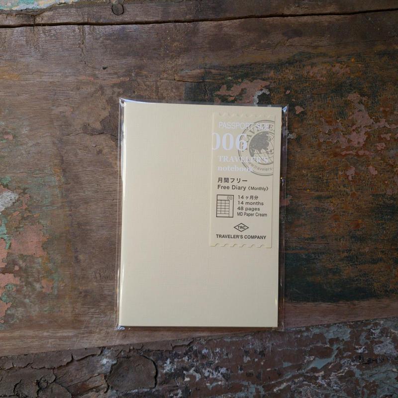 【TRAVELER'S notebook】リフィル月間フリー パスポートサイズ