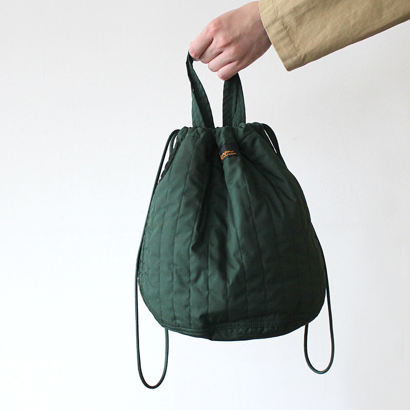 QUILTHING PATIENTS BAG _GREEN