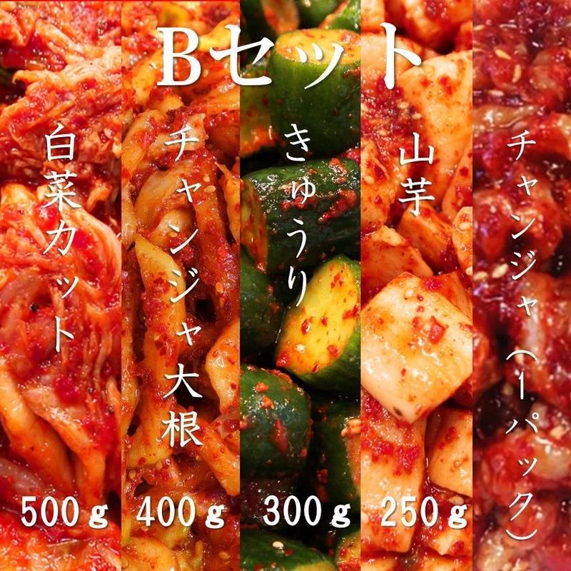 【成田祭り 特売セール】★成田スペシャル Bセット★