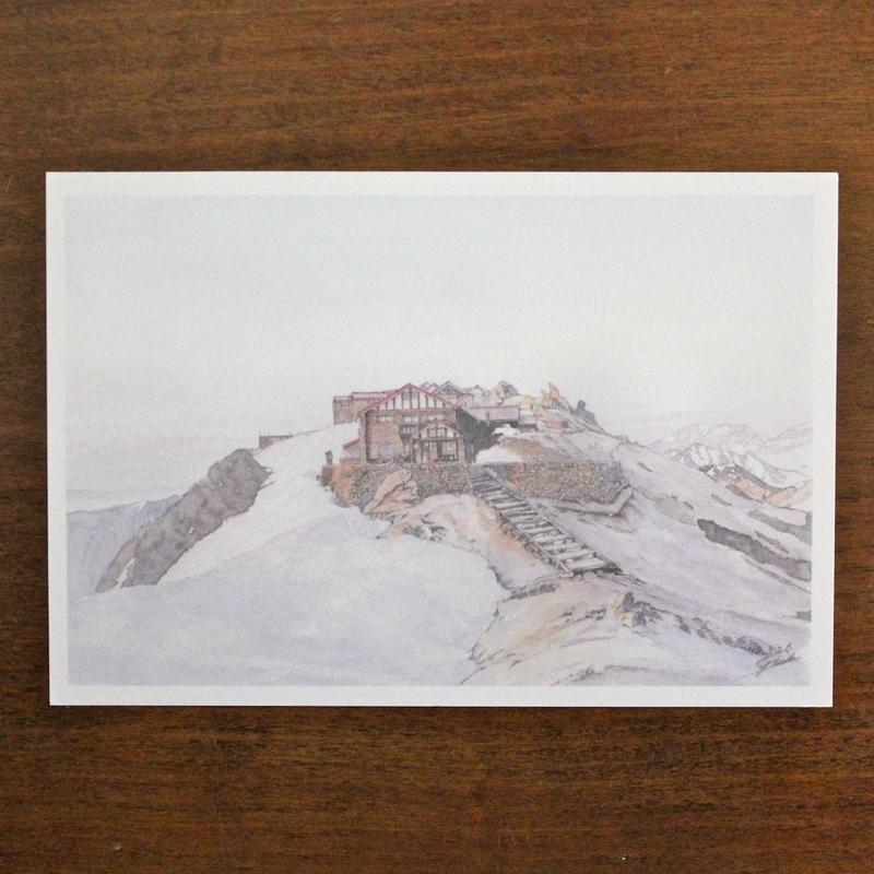 山小屋の朝(ポストカード)