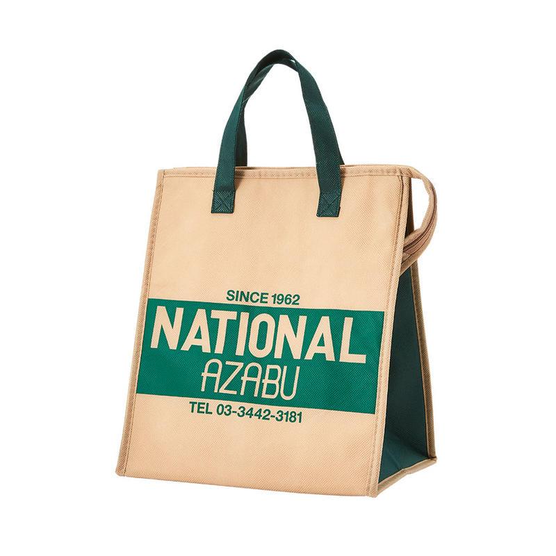 Original  Freezer Bag