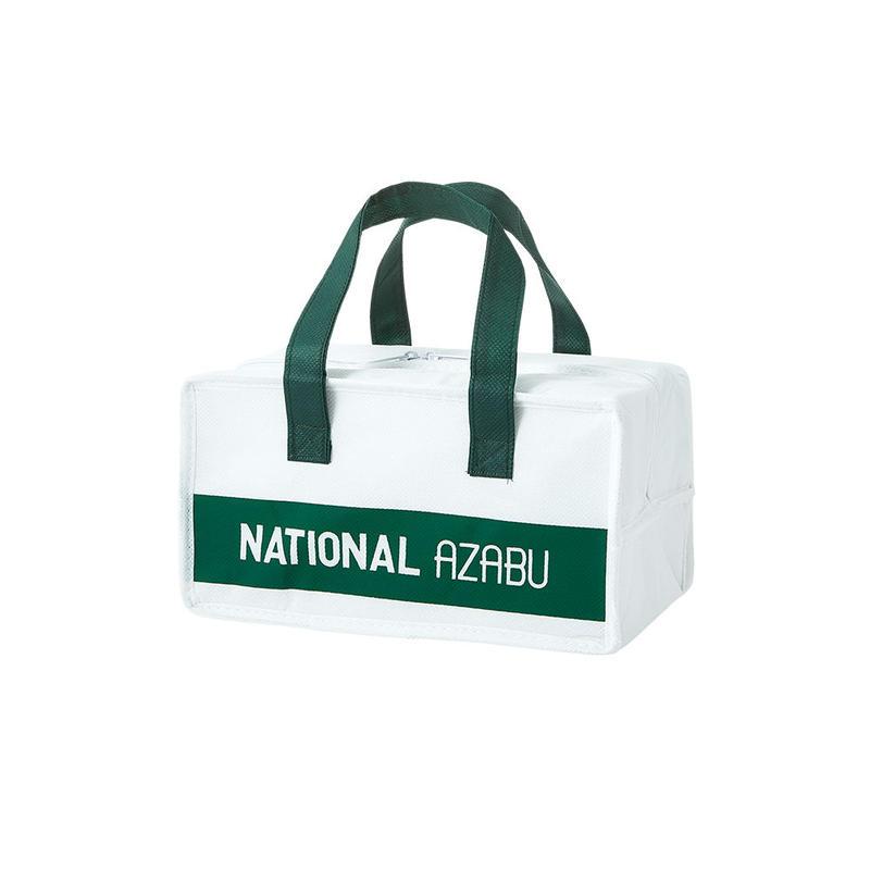 Original  Freezer Bag  Mini