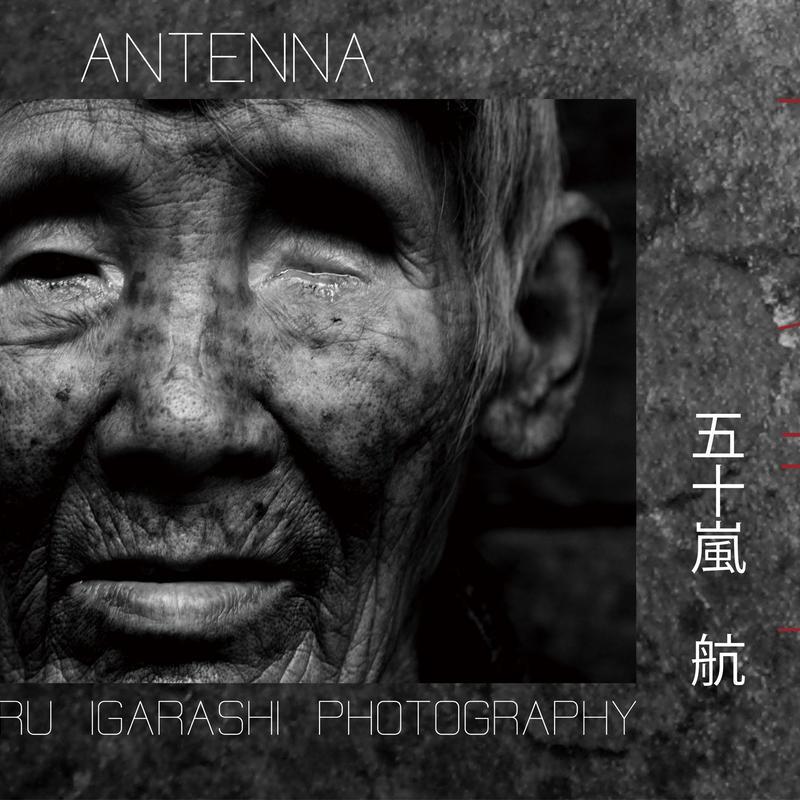 PHOTO  BOOK    ANTENNA