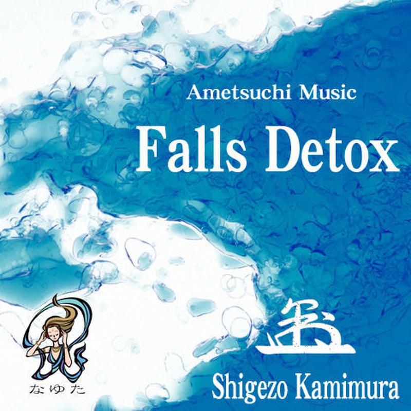 「Falls Detox」/  神村茂三  【MP3】