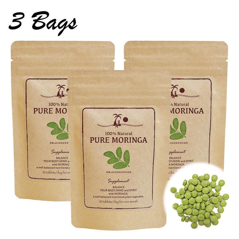 PURE MORINGA  (有機モリンガ)   サプリメント 300粒 3袋セット