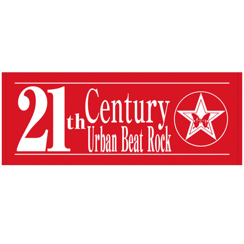 frAgile 「21th Century Urban Beat Rock」タオル