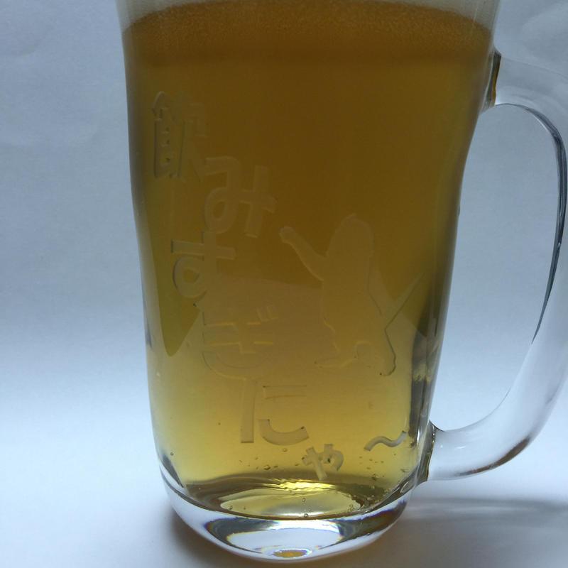 夏(ニャつ)だビールだ猫ねこジョッキ 着色無し 猫柄 ジョッキ