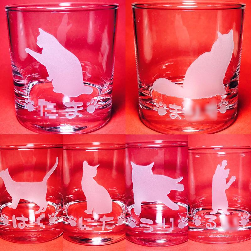 人気御礼(^O^) にゃんこ選んで、彫刻名入れ ねこグラス にゃん🐈(オーダーメイド)(寄付金込)