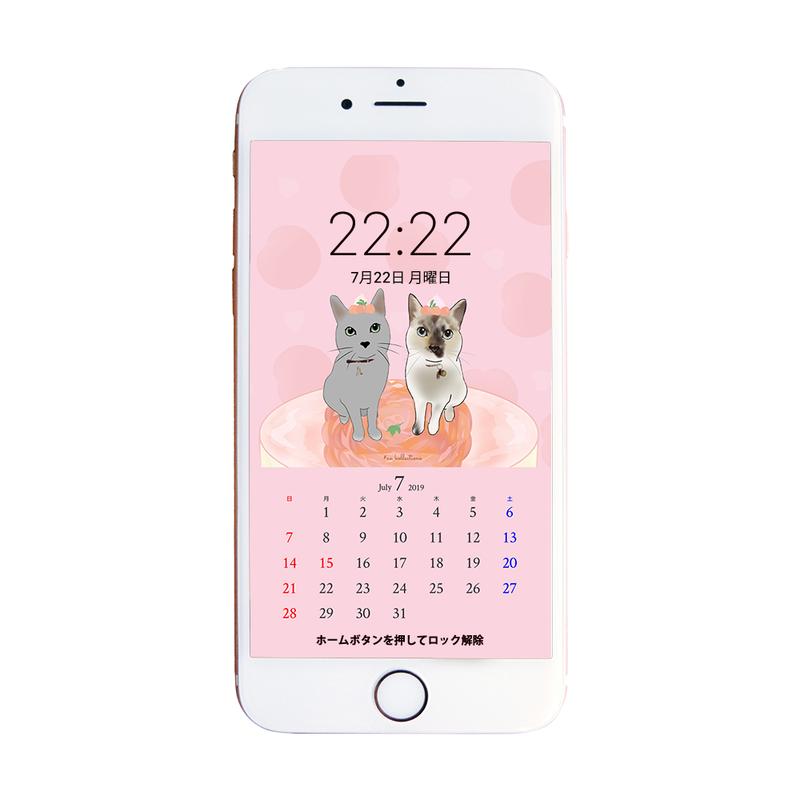 7月待受カレンダー ver.1