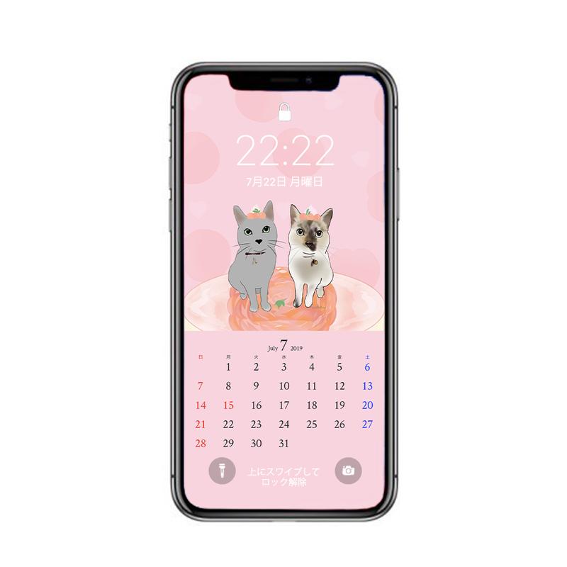 【iPhone Xサイズ】6月待受カレンダー ver.1