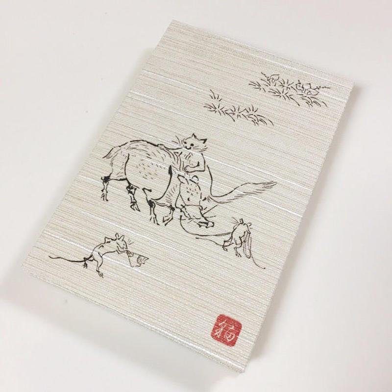 御朱印帳 猫と鼠の鳥獣戯画 大判*鳥の子紙