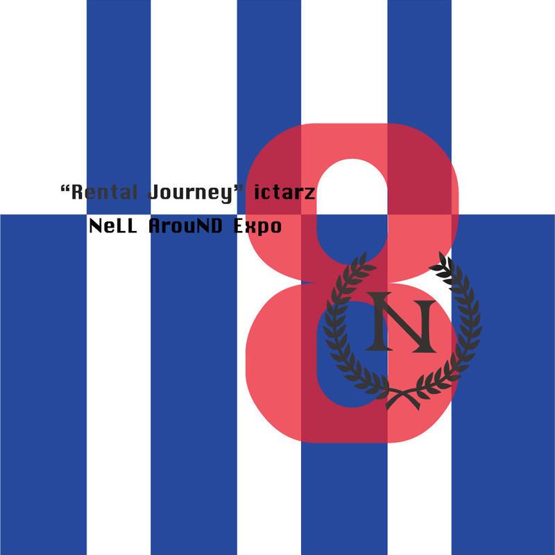 NeLL ArouND Expo Music『Rental Journey』ictarz