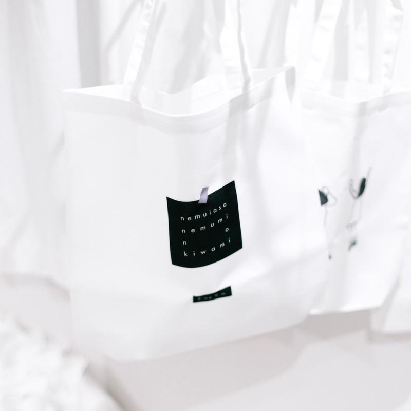 nemumi no kiwami tote bag