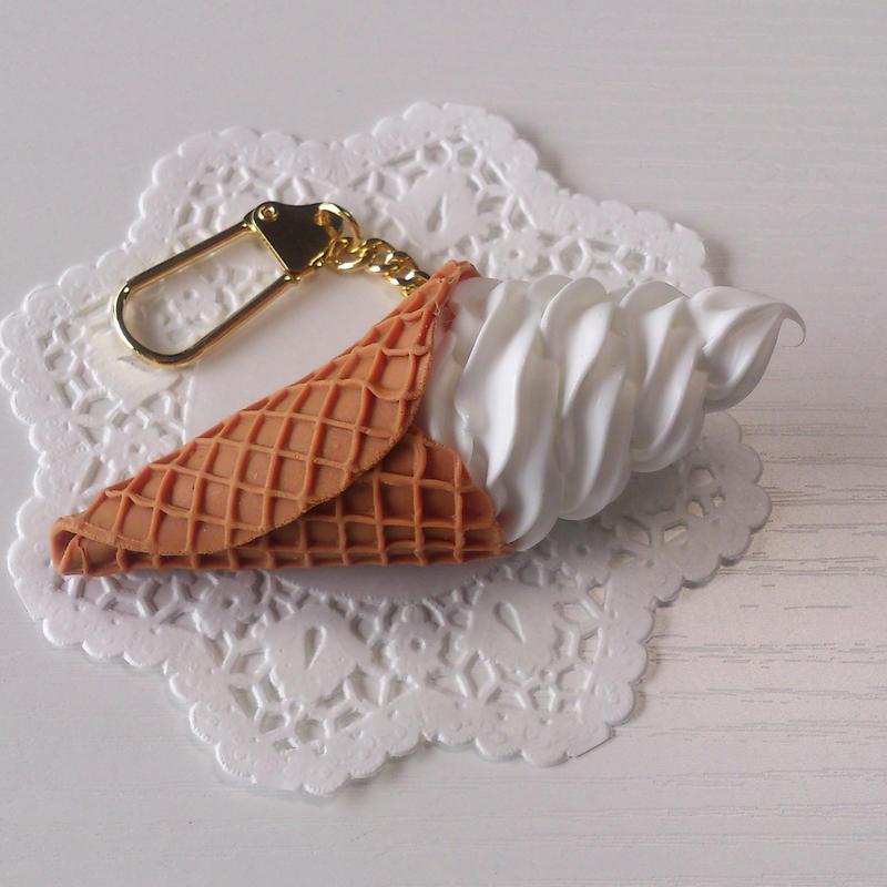 ソフトクリーム・キーホルダー