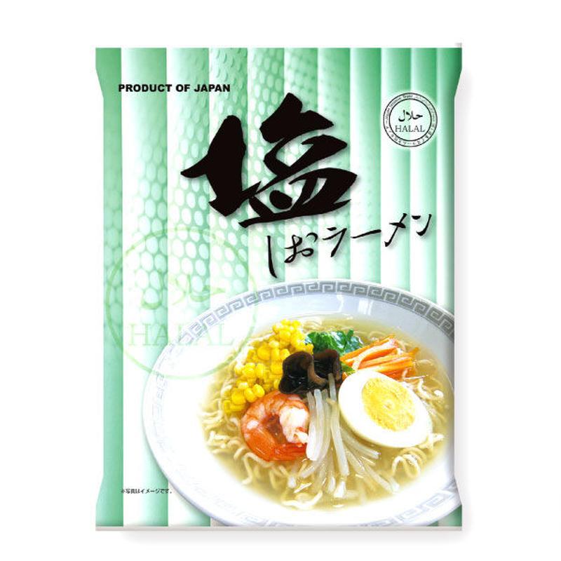 国産ハラールノンフライ麺 塩(1ケース30袋入)