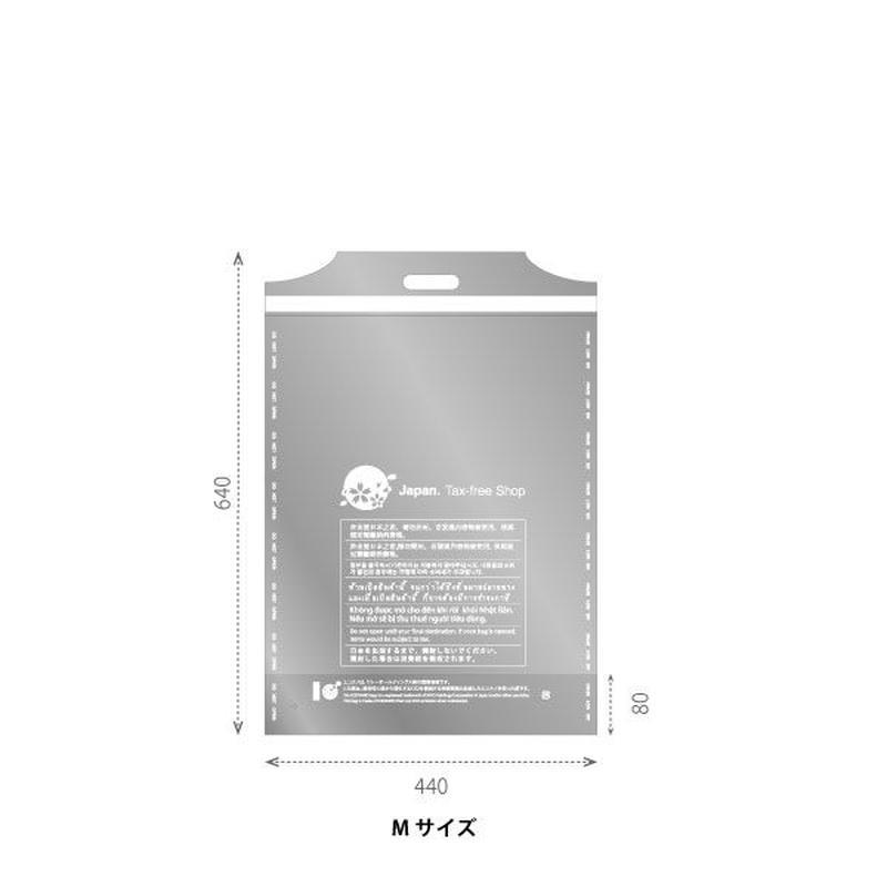 セキュリティーバッグ:免税袋 SCタイプMサイズ  (1ケース300枚入り)