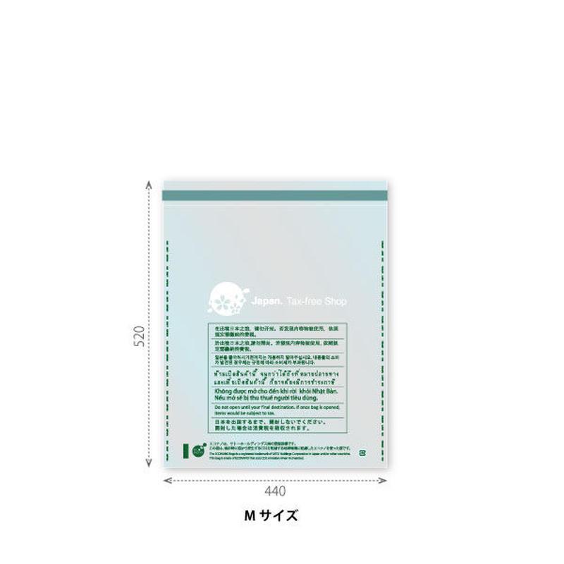 セキュリティーバッグ:免税袋 SAタイプMサイズ  (1ケース300枚入り)