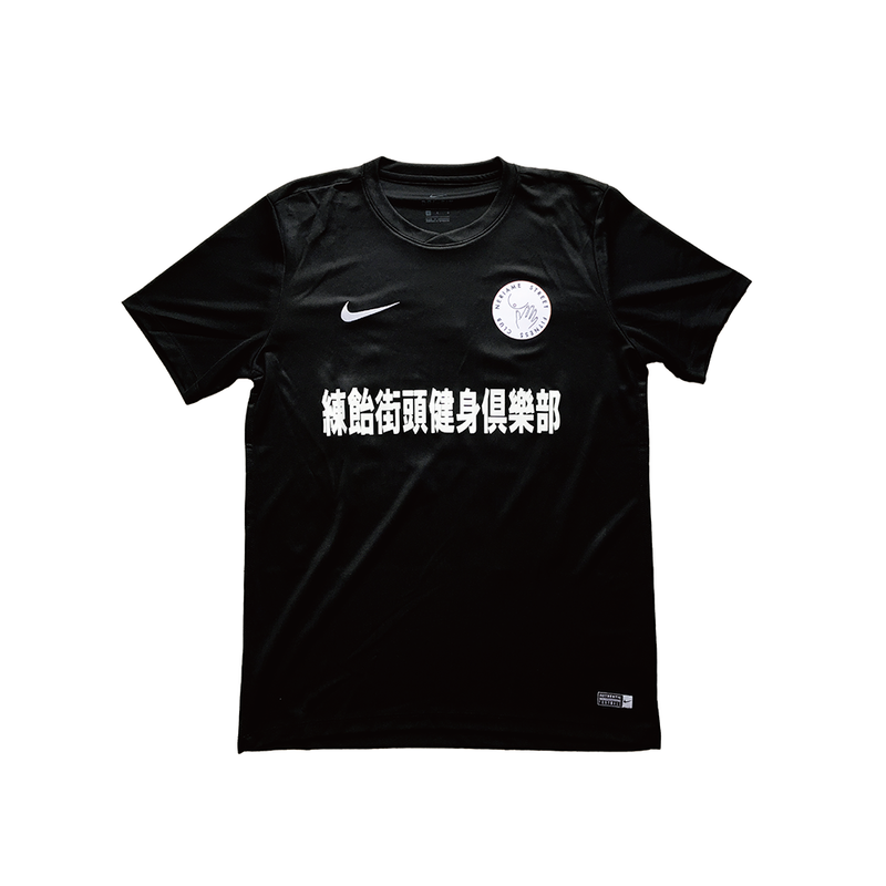 NERIAME STREET FITNESS CLUB  HOME JERSEY