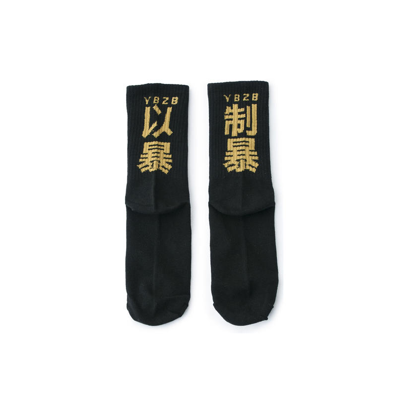 YBZB SOCKS (BLACK)