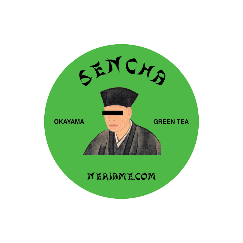 GREEN TEA (SENCHA)